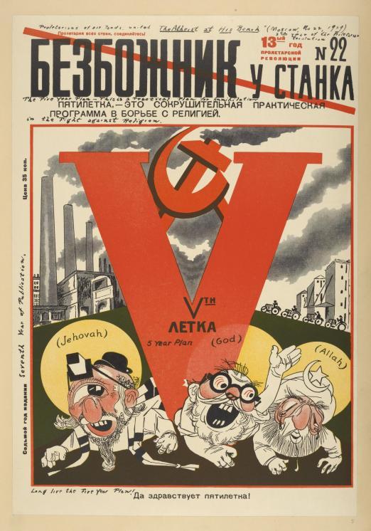 Bezbozhnik_u_stanka_22-1929